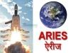 ARIES Recruitment 2020: ரூ.1,77 லட்சத்தில் மத்திய அரசில் கொட்டிக்கிடக்கும் வேலை வாய்ப்புகள்!