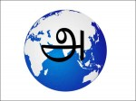 கனவுகள் + கற்பனைகள் = காகிதங்கள் என்ற நூலை எழுதியவர் யார்?...  பொது தமிழ் கேள்விகள்