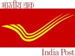 மத்திய அரசின் அஞ்சல் நிலையத்தில் ஒட்டுநர் பணி வேலைவாய்ப்பு