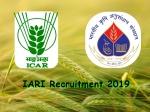 IARI Recruitment 2019: 12-வது தேர்ச்சியா? மத்திய அரசின் வேளாண் நிறுவனத்தில் வேலை வாய்ப்பு