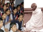 Gandhi Jayanti 2019: பள்ளி மாணவர்களே..! இந்த வருடம் உங்களுக்கு காலாண்டு லீவு இல்லை!