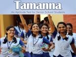 TAMANNA Test: சி.பி.எஸ்.இ. மாணவர்களுக்கான 'தமன்னா' திறனறித் தேர்வு!