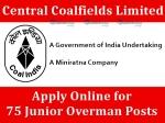 CCL Recruitment 2019: ரூ.31 ஆயிரம் ஊதியத்தில் நிலக்கரி நிறுவனத்தில் வேலை வேண்டுமா?