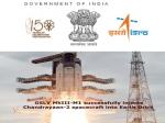 ISRO Recruitment 2019: இஸ்ரோ நிறுவனத்தில் கொட்டிக்கிடக்கும் வேலை வாய்ப்புகள்..!