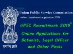 UPSC Recruitment 2019: மத்திய அரசுத் துறையில் கொட்டிக்கிடக்கும் வேலைகள்: யுபிஎஸ்சி அறிவிப்பு!