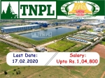 TNPL Recruitment 2020: ரூ.1 லட்சம் ஊதியத்தில் தமிழக அரசு வேலை வேண்டுமா?