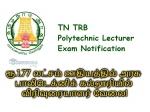 TN TRB: ரூ.1.77 லட்சம் ஊதியத்தில் 1000 மேற்பட்ட விரிவுரையாளர் பணிகளுக்கு விண்ணப்பங்கள் வரவேற்பு!