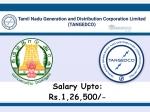 TNEB TANGEDCO Recruitment 2020: ரூ.1.26 லட்சம் ஊதியத்தில் தமிழ்நாடு மின்சார வாரியத்தில் வேலை!