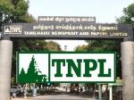 TNPL 2020: சிஏ, எம்பிஏ பட்டதாரிகளுக்கு தமிழக அரசு வேலை! ஊதியம் ரூ.80 ஆயிரம்!