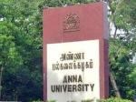Anna University: பி.காம் பட்டதாரிகளுக்கு அண்ணா பல்கலையில் வேலை வாய்ப்பு!!