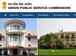 UPSC 2020: எம்.எஸ்சி பட்டதாரிகளுக்கு யுபிஎஸ்சி-யில் வேலை வாய்ப்பு!