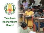 TN TRB 2021: தமிழக அரசில் கொட்டிக்கிடக்கும் சிறப்பு ஆசிரியர்கள் வேலை!!