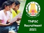 TNPSC 2021: டிஎன்பிஎஸ்சி ஐடிஐ வேலைக்கு விண்ணப்பித்தவர்களுக்கு முக்கிய அறிவிப்பு!