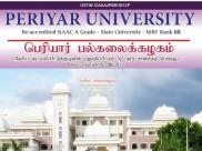 Periyar University: பெரியார் பல்கலையில் பணியாற்ற ஆசையா? விண்ணப்பங்கள் வரவேற்பு!