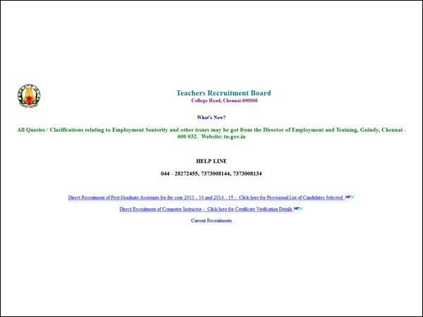 முதுநிலை பட்டதாரி ஆசிரியர்கள் தெரிவுப் பட்டியல்- ஆசிரியர் தேர்வு வாரியம் வெளியிட்டது!
