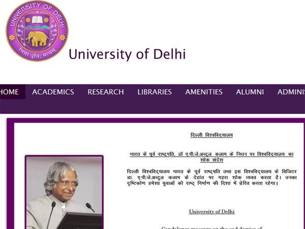 லிங்குஸ்டிக்ஸ் பிரிவில் பிஎச்.டி.: டெல்லி பல்கலைக்கழகம் அறிமுகம்