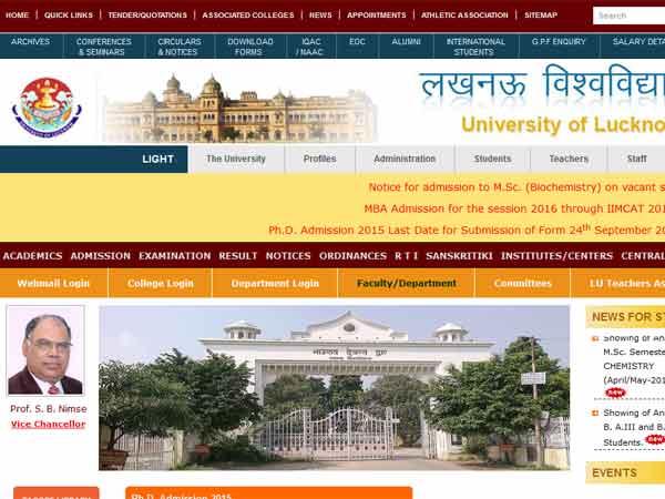 லக்னௌ பல்கலைக்கழகத்தில் பிஎச்.டி படிக்கப் போறீங்களா....?