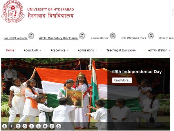 ஹைதராபாத் பல்கலைக்கழகத்தில் எம்பிஏ சேர ஆசையா?