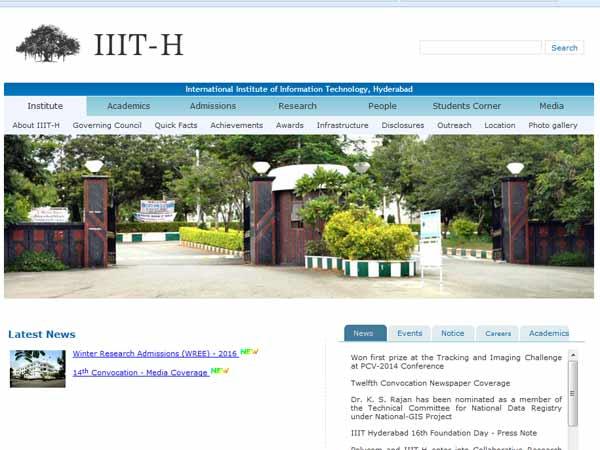 ஹைதராபாத் ஐஐஐடி- யில் எம்.எஸ்சி, பிஎச்.டி. சேரலாம்!!