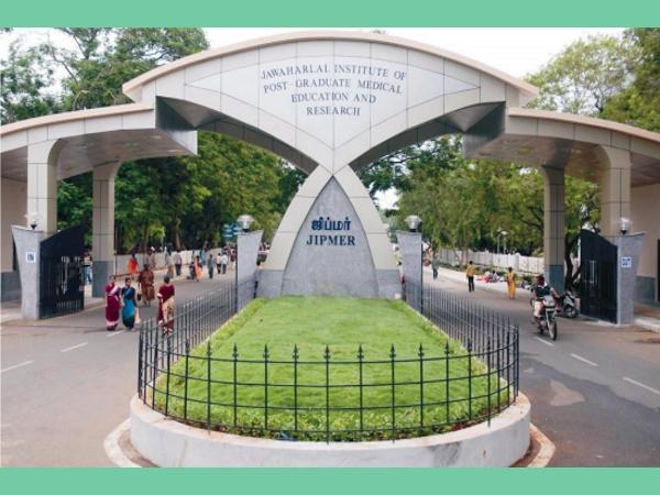 ஜிப்மரில் எம்பிபிஎஸ் சேர ஆசையா...? மார்ச் 7 முதல் ஆன்-லைனில் விண்ணப்பம்!!