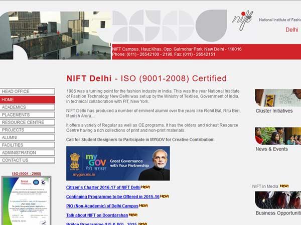 என்ஐஎஃப்டி-யில் பிஎச்.டி. படிப்பு படிக்க ஆசையா...!!