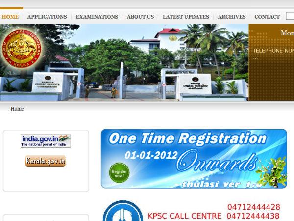 கேரளாவில் கம்ப்யூட்டர் உதவியாளர் பணியிடங்கள் காலி!!
