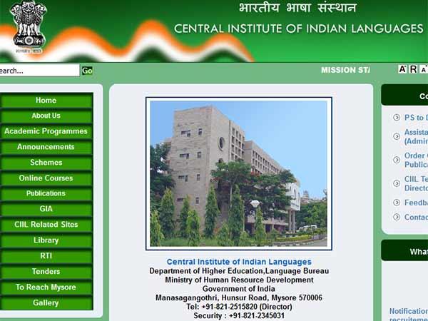 மைசூரு இந்திய மொழிகள் இன்ஸ்டிடியூட்டில் காத்திருக்கும் பணியிடங்கள்....!!