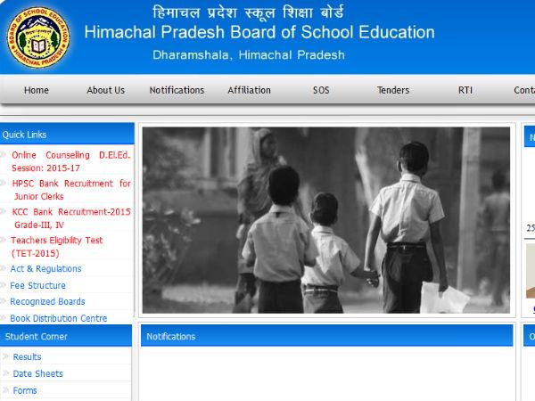 ஹிமாசலப் பிரதேச மாநில பிளஸ்2 தேர்வு முடிவுகள் வெளியீடு...!!