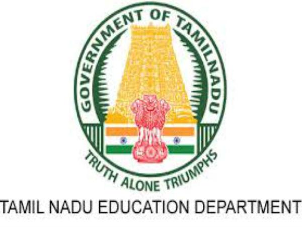 மத்திய அரசின்  அனைத்து தேர்வுகளுக்கு மாணவர்களுக்கான  பயிற்சி மையம்