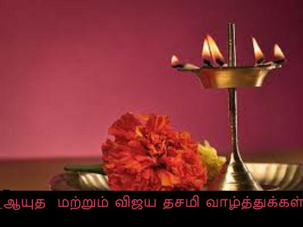 மாணவர்களுக்கு விஜயதசமி வாழ்த்துக்கள்