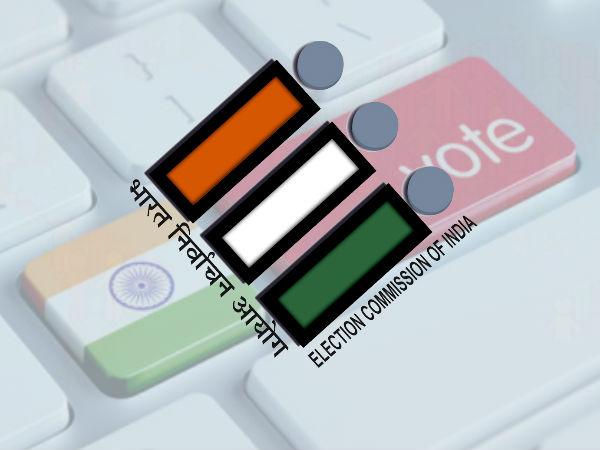 தேர்தல் ஆணையத்தில் இன்டர்ன்ஷிப்! ஊக்கத்தொகை ரூ.10,000!