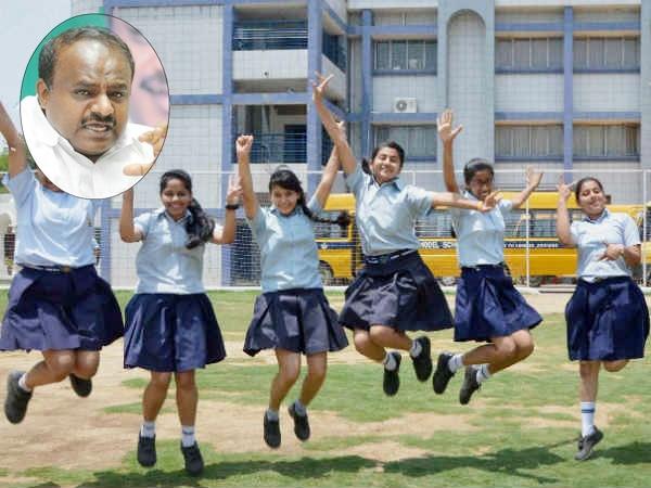 இனி பெண்களுக்கு இலவசக் கல்வி - கர்நாடக முதலமைச்சர் அதிரடி!
