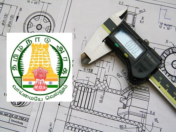 பட்ஜெட் 2019 : 10 ஆயிரம் பொறியியல் பட்டதாரிகளுக்கு உயர்நிலை தொழில்நுட்பத் திறன் பயிற்சி திட்டம்!