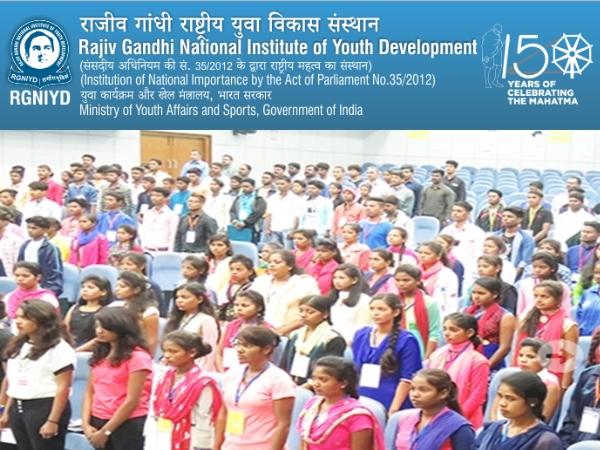 இராஜீவ் காந்தி தேசிய இளைஞர் மேம்பாட்டு நிறுவனத்தில் வேலை வாய்ப்பு!
