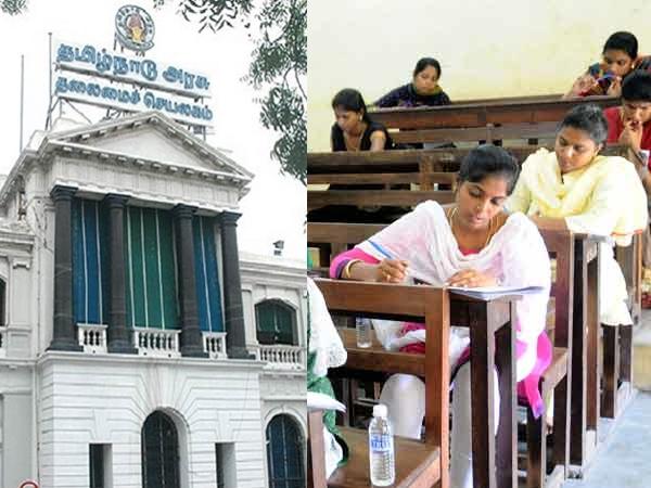 ஆசிரியர் பயிற்சி படிப்பிற்கான தகுதி மதிப்பெண்கள் அதிகரிப்பு- தமிழக அரசு