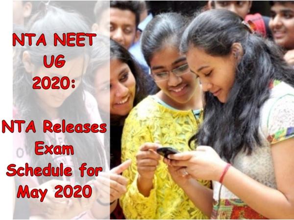 நீட் தேர்வு: 2020-ம் ஆண்டிற்கான நீட் தேர்வு தேதி, பதிவு செய்வதற்கான தேதிகள் அறிவிப்பு!