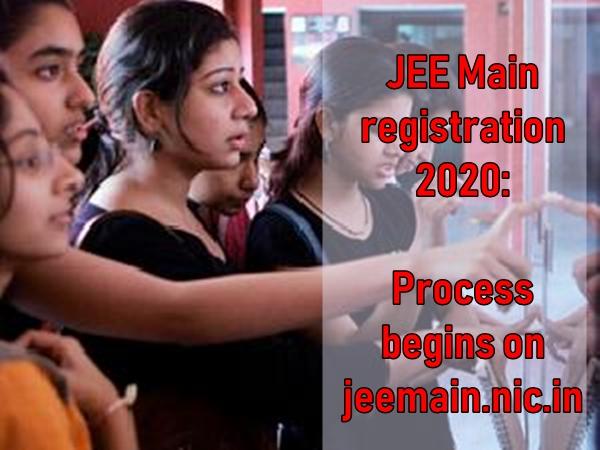 JEE MAIN 2020: ஜேஇஇ முதல்நிலைத் தேர்விற்கு இன்று முதல் விண்ணப்பங்கள் வரவேற்பு