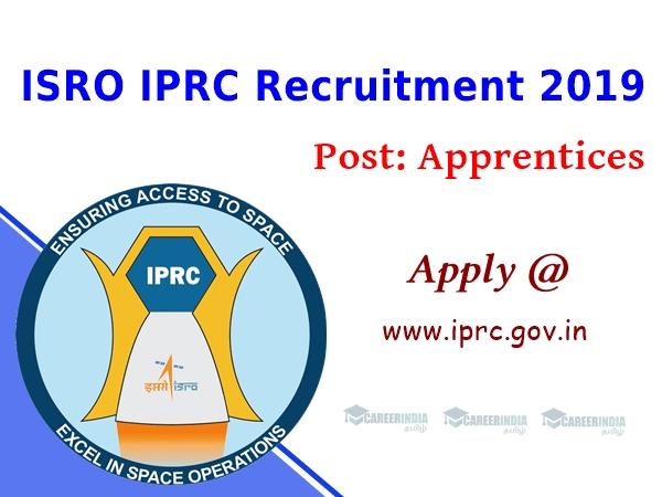 ISRO Recruitment: இஸ்ரோ நிறுவனத்தில் கொட்டிக்கிடக்கும் வேலை வாய்ப்புகள்!