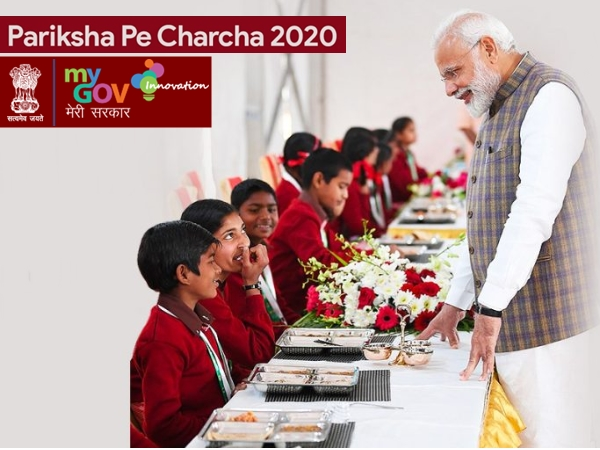 Pariksha Pe Charcha 2020: பிரதமர் மோடியுடன் கலந்துரையாட ஓர் வாய்ப்பு!