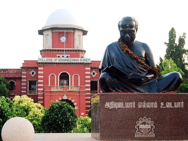 Anna University: அண்ணா பல்கலையில் அலுவலக உதவியாளர் வேலை! ஊதியம் எவ்வளவு தெரியுமா?