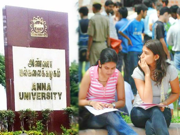 Anna University Results 2019: அண்ணா பல்கலை தேர்வு முடிவுகள் வெளியீடு!