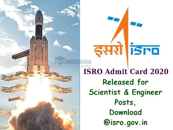 ISRO Admit Card 2020: இஸ்ரோ ஆராய்ச்சியாளர் பணிக்கான தேர்வு நுழைவுச் சீட்டு வெளியீடு!