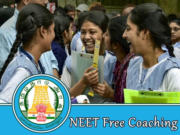 NEET: இலவச நீட் பயிற்சி வகுப்பை தற்காலிக நிறுத்திய தமிழக அரசு!