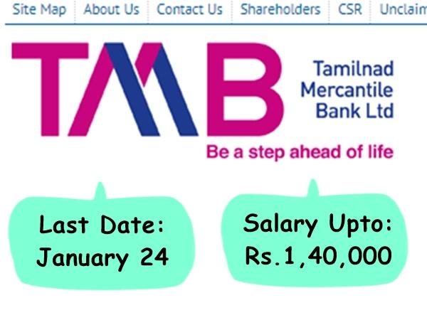 TMB Recruitment 2020: ரூ.1.40 லட்சம் ஊதியத்தில் வங்கி வேலை வேண்டுமா? விண்ணப்பிக்கலாம் வாங்க!