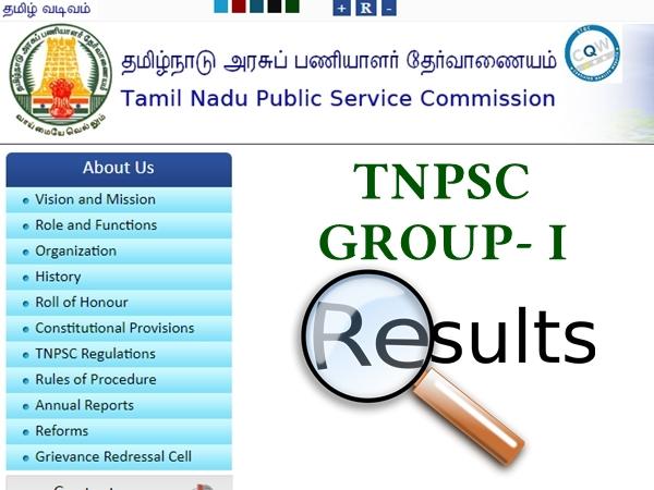 TNPSC Group 1: டிஎன்பிஎஸ்சி குரூப் 1 தேர்வெழுதியவர்களுக்கு முக்கிய அறிவிப்பு!