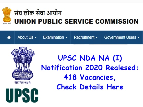 UPSC Recruitment 2020: 12-வது தேர்ச்சியா? பாதுகாப்புப் படையில் கொட்டிக்கிடக்கும் வேலை வாய்ப்புகள்!