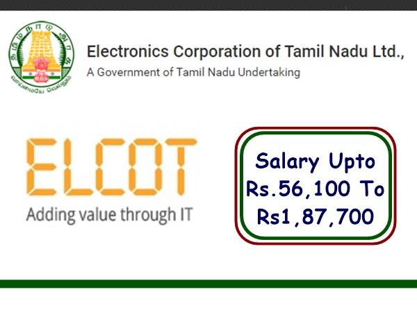 ELCOT Recruitment 2020: ரூ.1.87 லட்சம் ஊதியத்தில் தமிழக அரசில் வேலை! அழைக்கும் ELCOT நிறுவனம்!