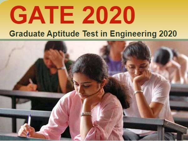 GATE Answer Key 2020: கேட் தேர்விற்கான வினாத்தாள் வெளியீடு!