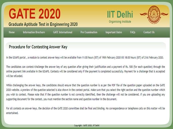 GATE Answer Key 2020: கேட் தேர்வு விடைக்குறிப்பு எப்போது வெளியாகும் தெரியுமா?