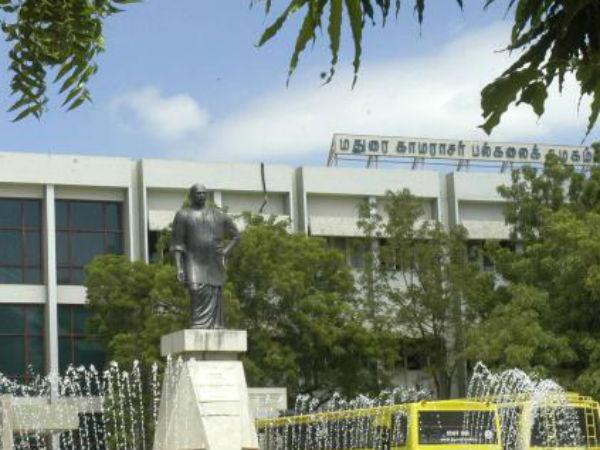 MKU Result 2020: மதுரை காமராஜ் பல்கலைக் கழக தேர்வு முடிவுகள் வெளியீடு!